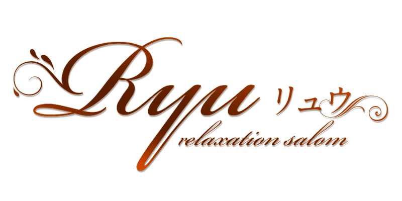 岐阜メンズエステ『Ryu -リュウ』